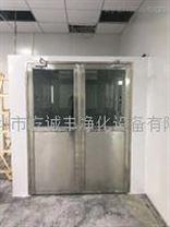 深圳貨淋室