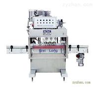 FXZ-6型食品全自動直列式旋蓋機
