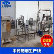 板藍根固體飲料沖劑生產線
