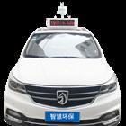 OSEN-CZ巡邏檢查空氣環境VOCs氣體走航監測車