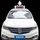 OSEN-CZ环境巡查车走航式VOCs在线监控系统采购价格
