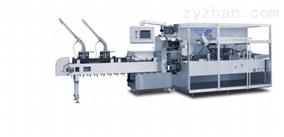XWZ系列智能高速装盒机