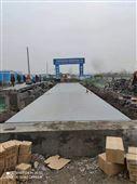 SCC孝南地磅-孝南【1-200吨】地磅厂家