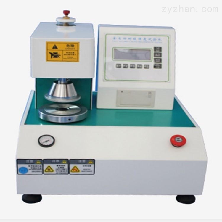 GB/T 24328.7-2020卫生纸球形耐破度测试仪