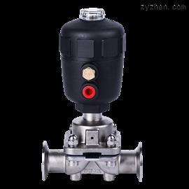 QGGMV卫生型气动隔膜阀