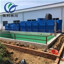 制药废水预处理工艺设备