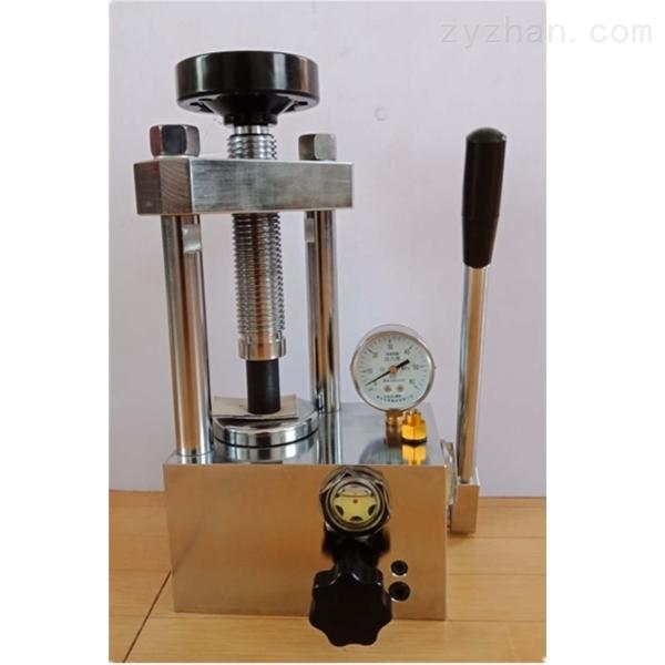 HY-12压片机