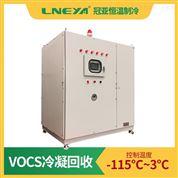 丙酮乙醇废气冷凝回收装置怎么进行废气处理