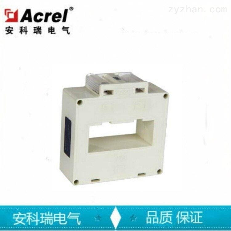 高精度低压电流互感器计量型 800/5A 0.5S级