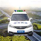 OSEN-CZ车辆沿途线路环境环境车载式恶臭异味监测仪
