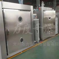 MZG系列脉冲真空干燥机