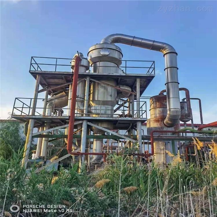 处理一套35吨废水处理强制循环蒸发器