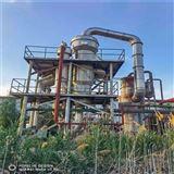 處理一套35噸廢水處理強制循環蒸發器