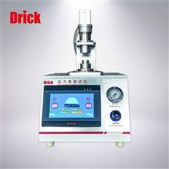 欧标EN14683气体交换压力差测试仪