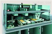 Freedom EVO® 全自动化液体处理工作站