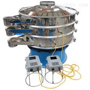 电磁粉振荡筛/超声波振动筛