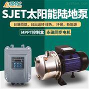 不锈钢光伏水泵厂家 太阳能自吸式喷射泵