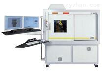 Nikon工业X射线/工业CT检测系统