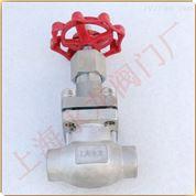 不銹鋼焊接低溫氨用截止閥