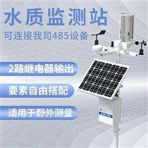 KH-SZJCM-M*-*建大仁科 济南水质监测站 生产厂家