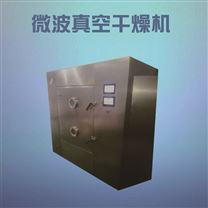 山东阿胶凝胶微波真空低温烘干灭菌设备