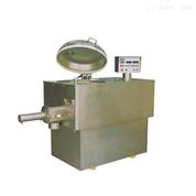 GMP高效湿法混合制粒机