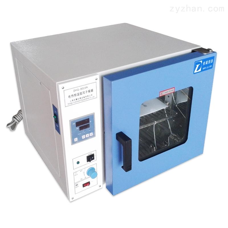 实验室干燥箱加紫外灯原理