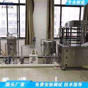 100L果蔬汁设备生产线