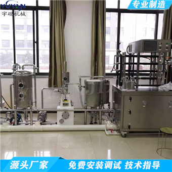 小型100L果蔬汁設備生產線