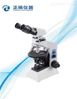 偏光显微镜ZXPM-400