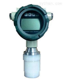 HR9100E一体型/分体型防爆超声波液位计