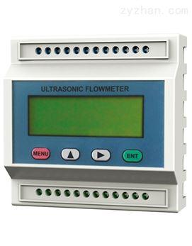 HR7500系列超声波流量计/冷热量表/水表
