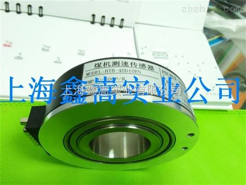 电厂编码器HTC-40D10ES