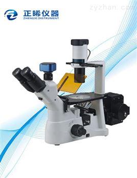 研究级倒置生物显微镜ZXS-1400