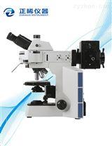 研究型荧光显微镜ZXF-1500