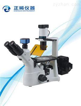 倒置荧光显微镜ZFM-880