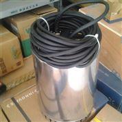 南京斯瑞莱格兰富不锈钢水泵GRUNDFOS