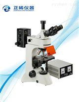 透反射荧光显微镜ZFM-500