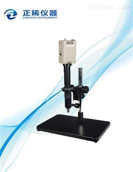 ZXL-3000高倍下同轴光体视显微镜