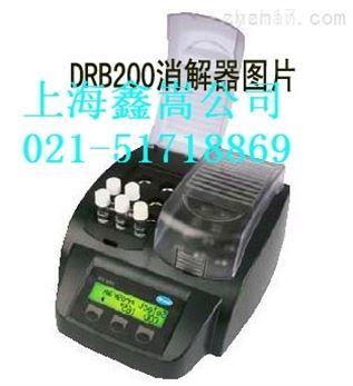 drb200消解器,哈希drb200,drb200价格