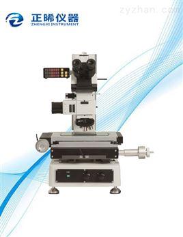 测量显微镜ZXCL-1300
