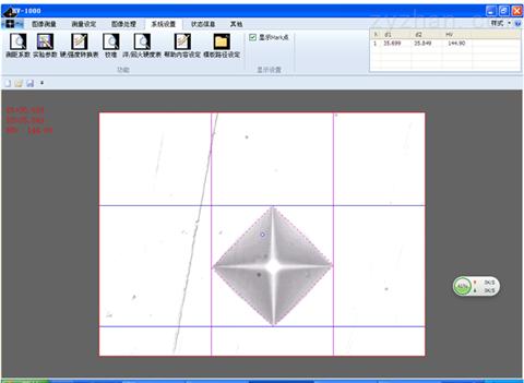 硬度计及图象测量系统ZHV-1000