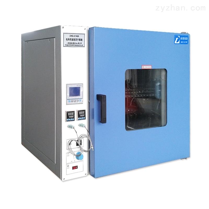 干燥箱30段液显双测试国产