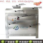 珍珠粉干法對輥壓圓機設備生產廠家