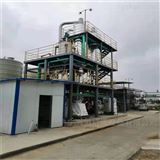 雙效2噸強制循環鈦材蒸發器在位預售