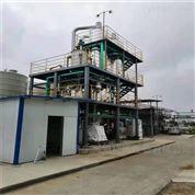 双效2吨强制循环钛材蒸发器在位预售
