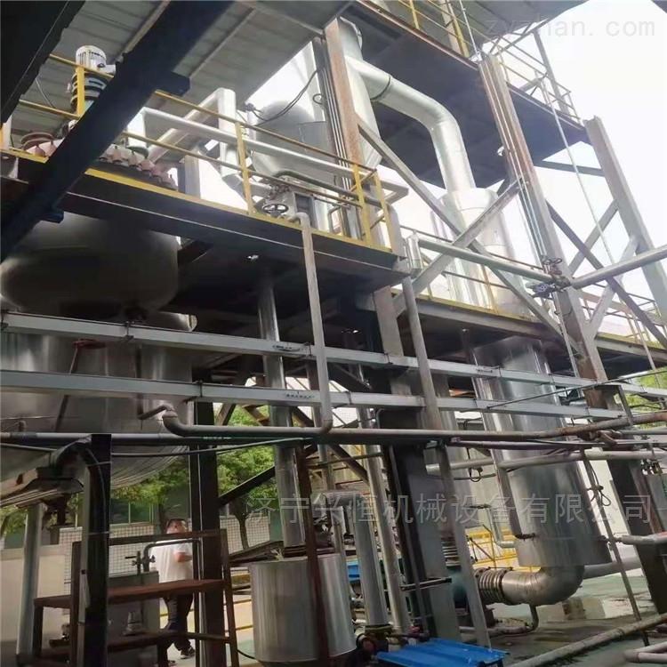 2吨MVR蒸发器在位出售 316材质