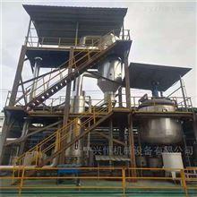 在位出售全套2吨MVR蒸发器