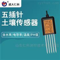 RS-ECTHPH-N01-TR-1建大仁科 土壤墒情监测五插针土壤变送器
