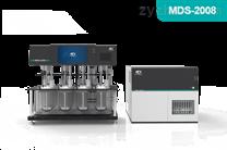 MDS-2008型药物溶出取样收集系统